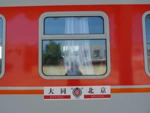 Datong - Beijing