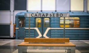 Nieuw Metro station Moskou