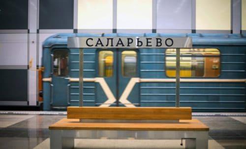 Metro station Moskou