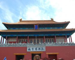 Handleiding: Visum China