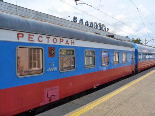 Transsiberie express - de Rossija
