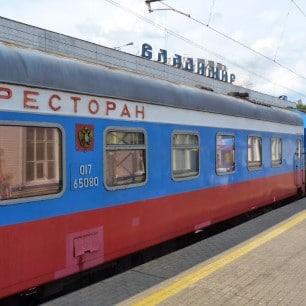 Transmongolie Express - de Rossija trein 002