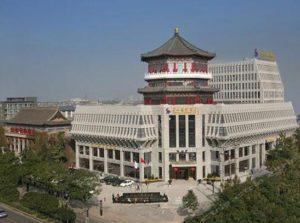 Xian Huanshan International Hotel (1)