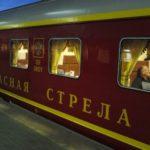 trein Moskou St. Petersburg