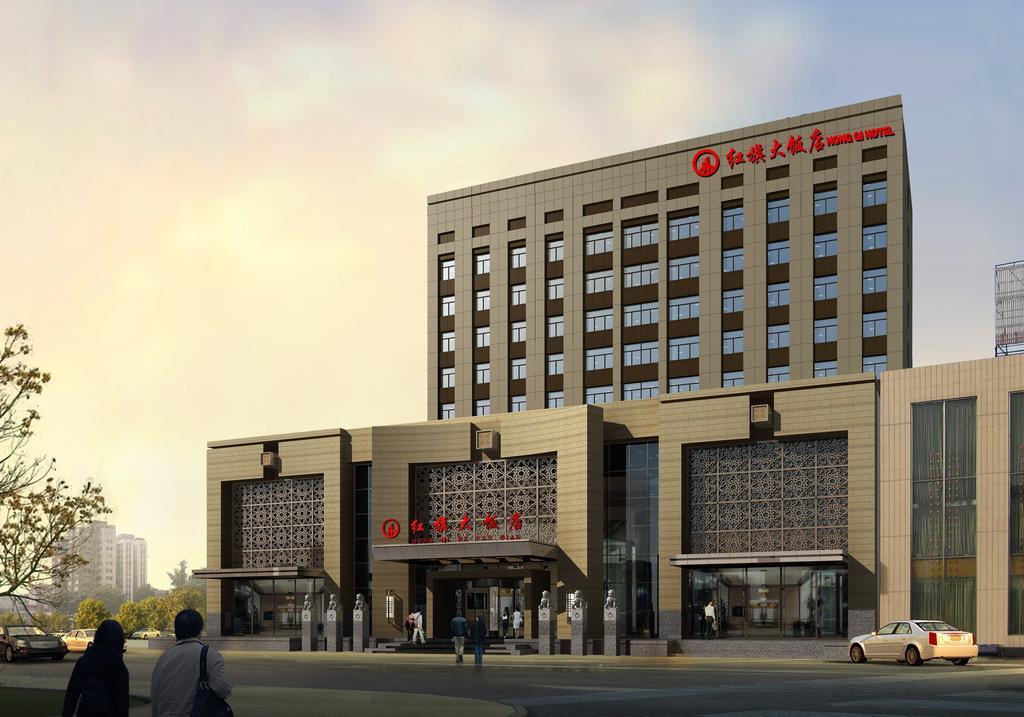 Hotel Hongqi ***