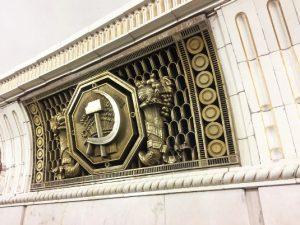 Metro architectuur - Moskou - Mevo Reizen