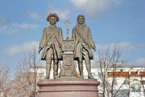 Tatischev en Gennin - stichters van Jekaterinburg (Mevo Reizen)