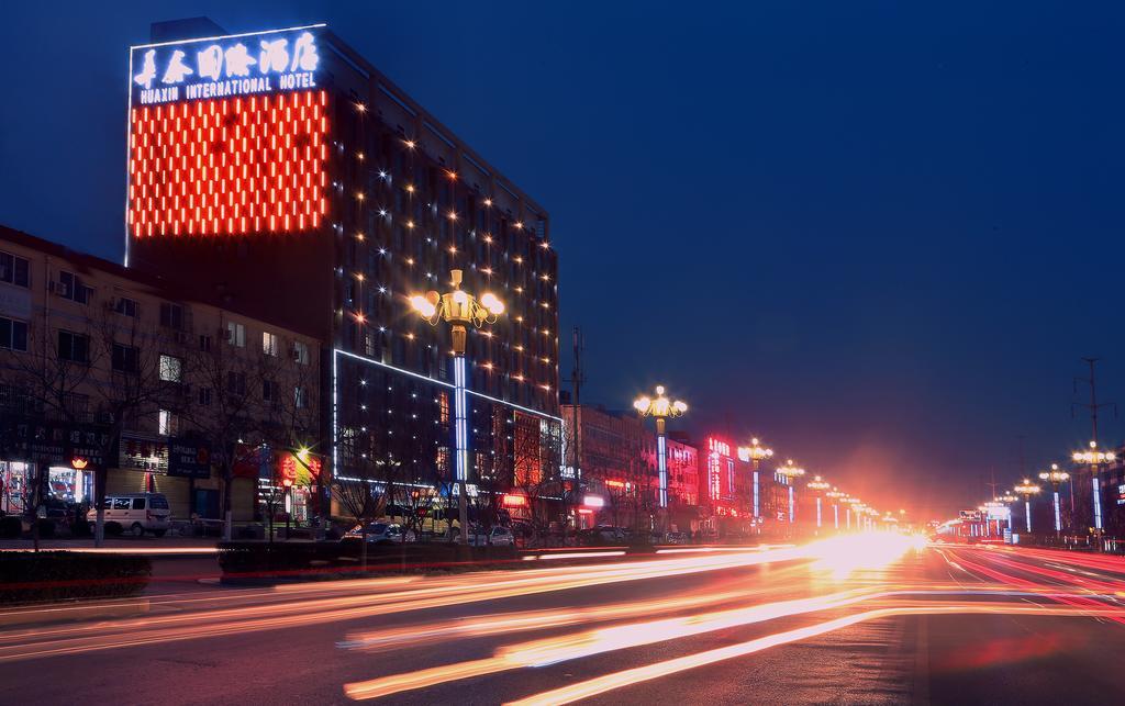 Xian Huashan International Hotel ****