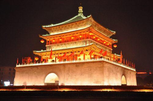 Xi'an lin qiang