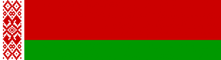Handleiding: Visum Belarus