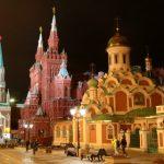 Kremlin - Rode Plein