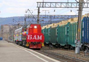 BAM Ust-Kut 45 jaar Baikal Amoer Magistraal - Mevo Reizen