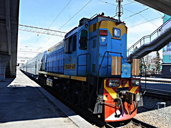 Transsiberië Express Vladivostok