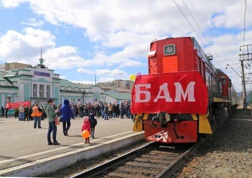 De Baikal Amoer Magistraal