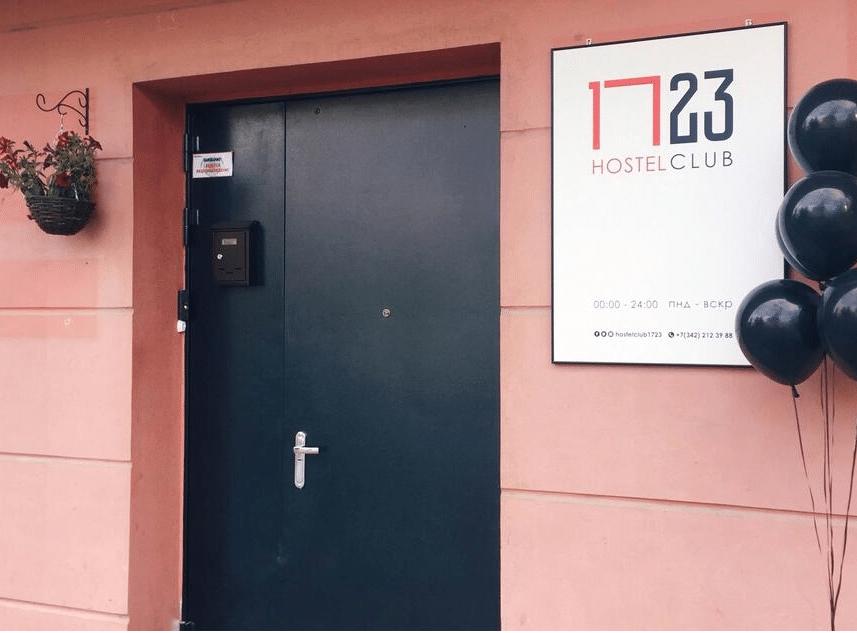 Hostel Club 1723