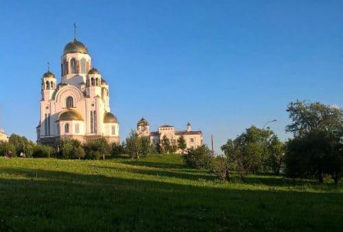 Kathedraal op het Bloed - Jekaterinburg