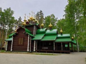 Monument Ganina Jama - Jekaterinburg - Mevo Reizen