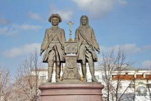 Tatischev en Gennin stichters -Jekaterinburg -Mevo Reizen