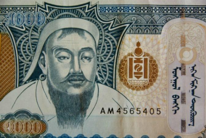 Mongoolse Tugrik