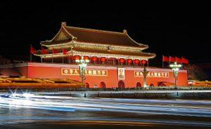 Verboden Stad Beijing (Mevo Reizen)