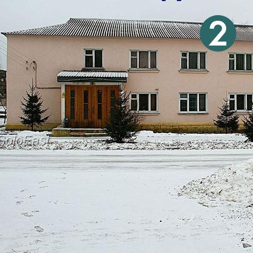 Hotel Pripjay Tsernobyl