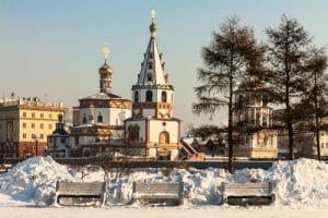 Irkutsk Rusland - Mevo Reizen