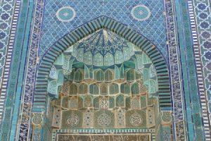 Samarkand wand - Oezbeksitan - Mevo Reizen