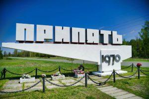 Tsjernobyl monument