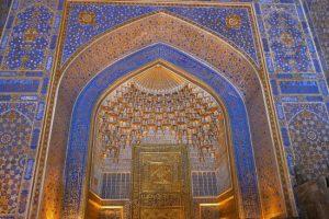 Oezbekistan Samarkand - Mevo Reizen
