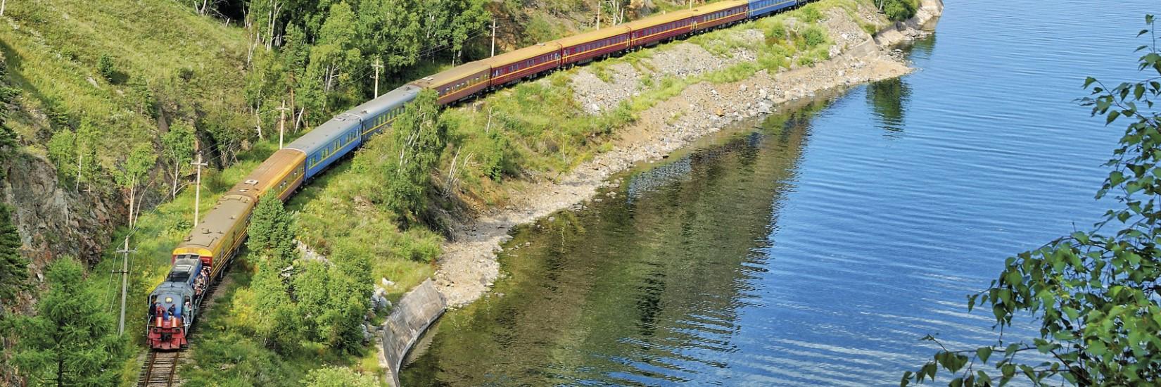Tsarengoud Express
