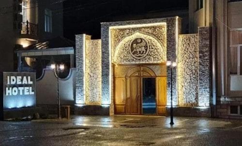 Ideal Hotel Samarkand